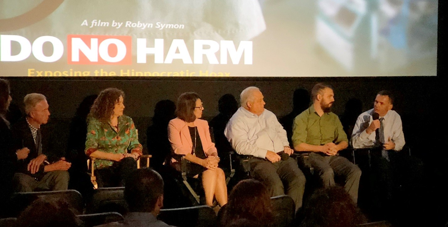 Do No Harm Movie